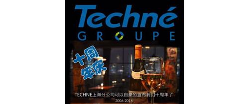 web page_Invitation 10 Y Techne Shanghai Office - CH.jpg
