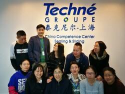 TSH new office_entrance_S.jpg